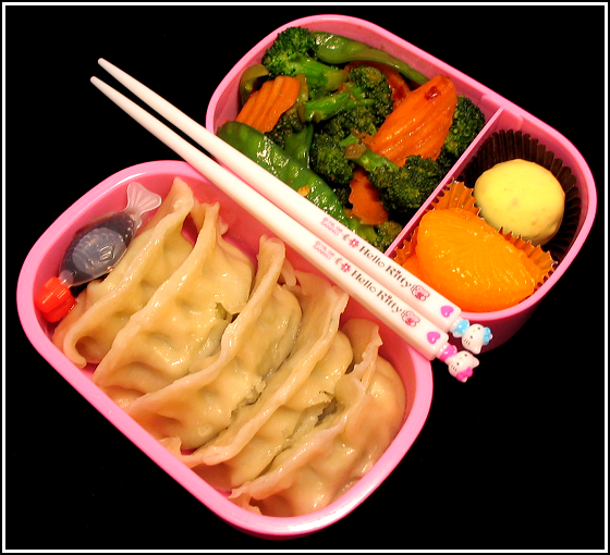 First_bento_2007